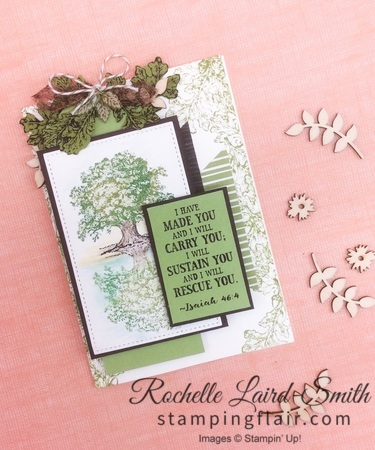Lovely as a Tree, Reflection Technique, Stampin' Up!, Step-it-Up Sunday, Avid Crafter